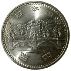 昭和51年100円-1